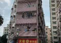 深圳宝安西乡整栋物业出售