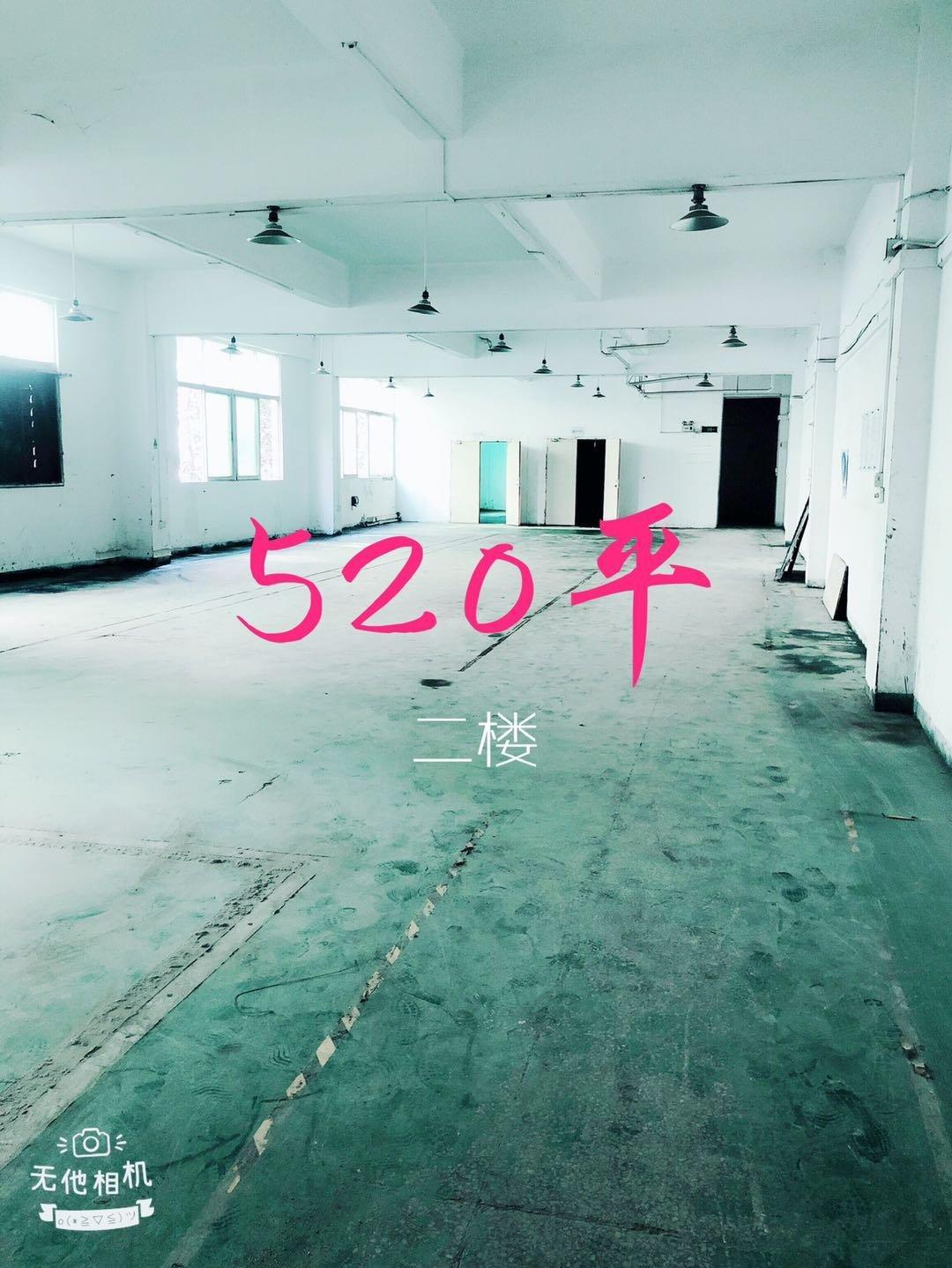 龙华高速路口附近新出520平小面积厂房招租