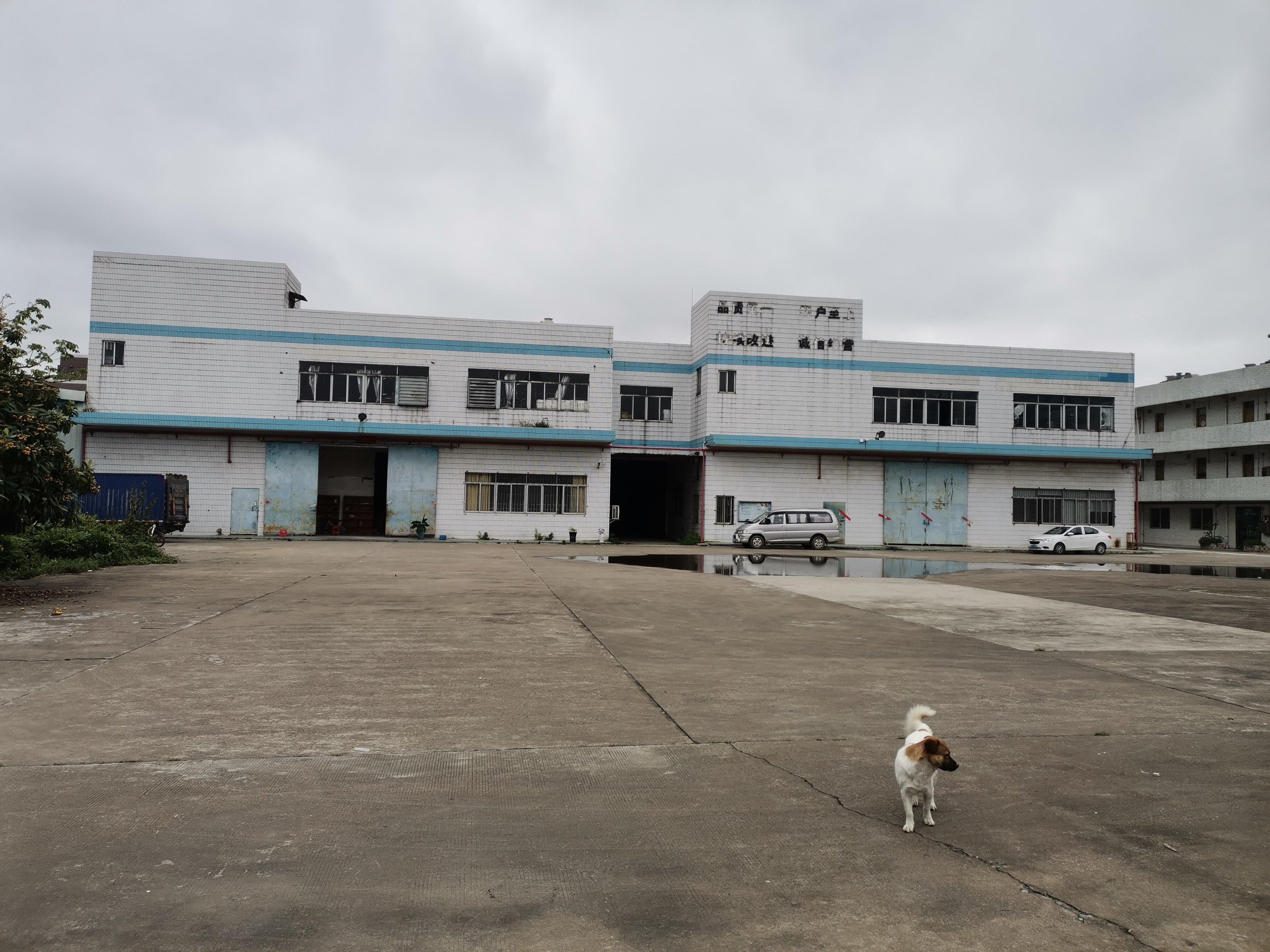 平湖占地9746.9㎡建筑9376.55㎡国有证厂房出售