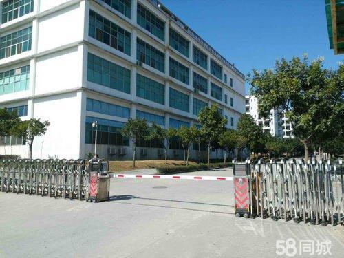 东莞白云太和占地62000平,建筑45800平,村委买地合同