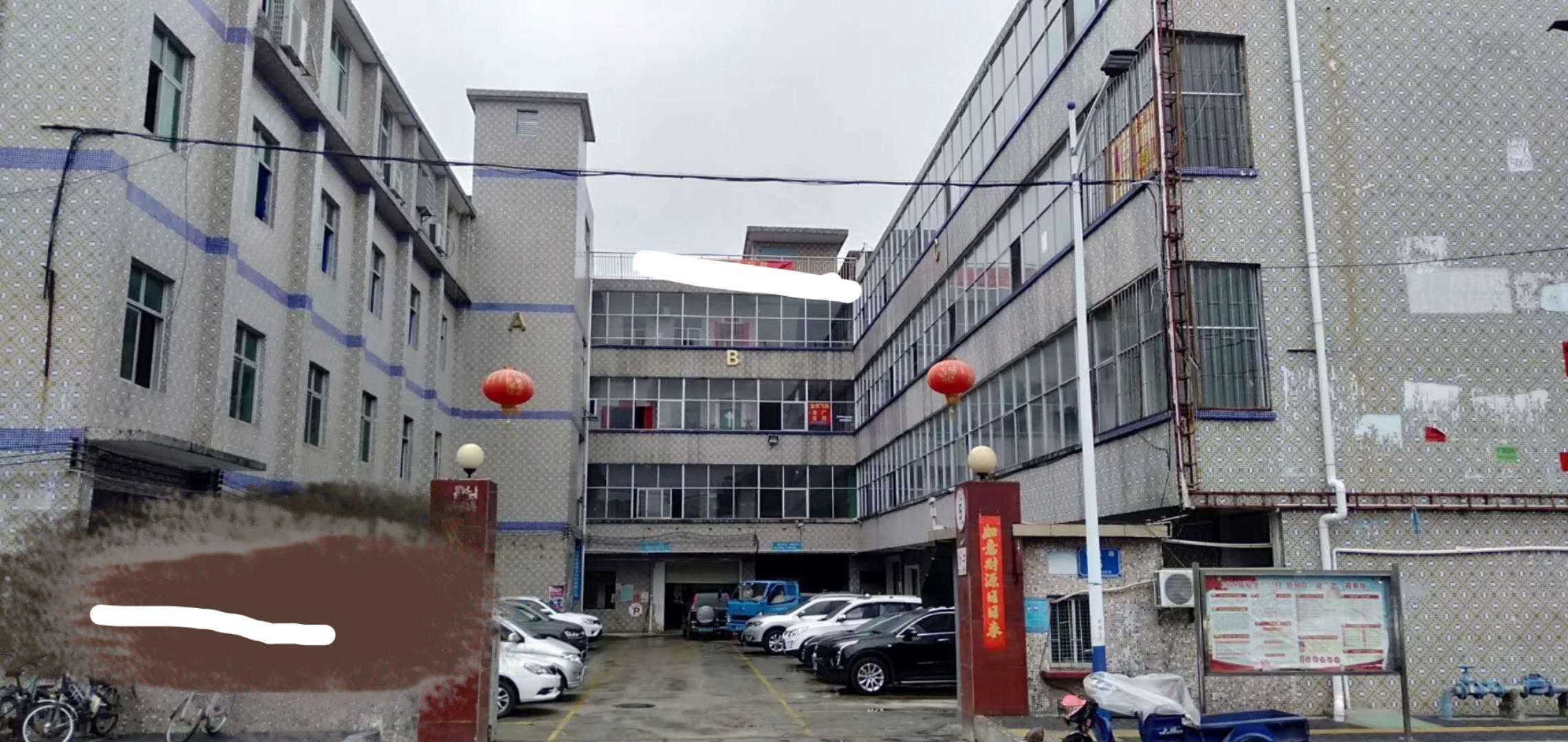 深圳市新出双证红本厂房低价出售占地6620平,国有土地使用