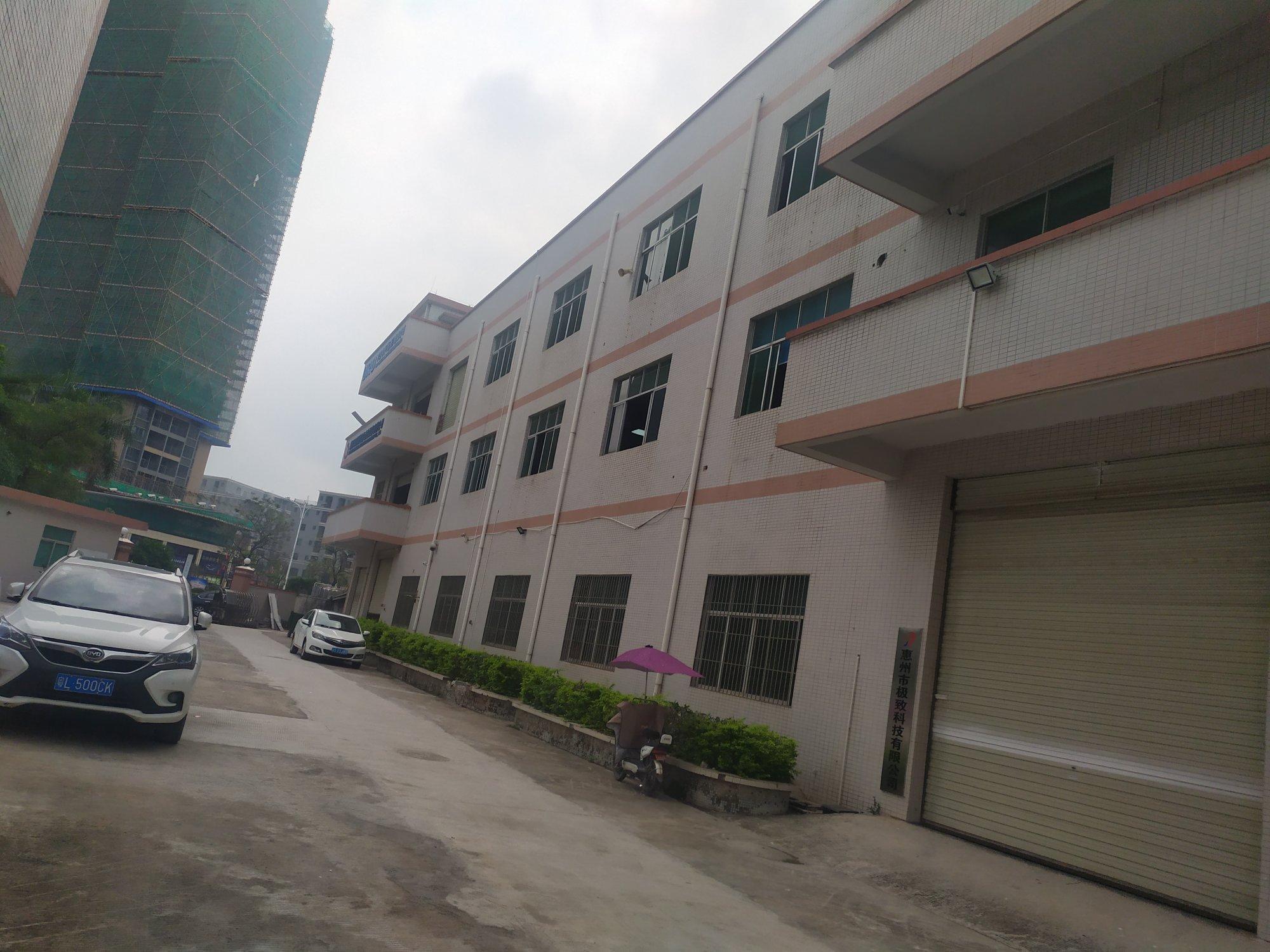 惠州市惠东区国有双证标准厂房总建筑面积16000m²出售