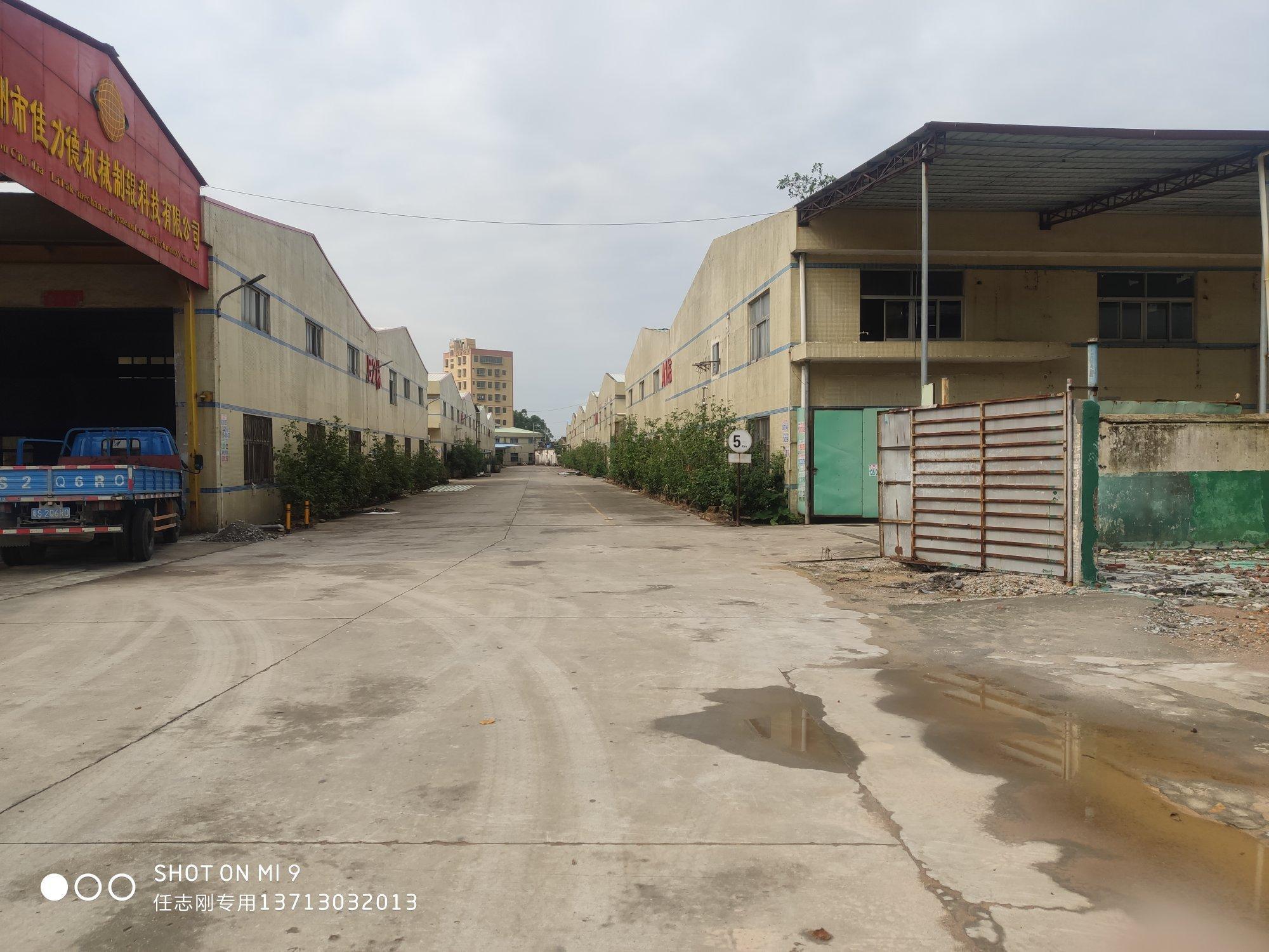 惠州市惠东县原房东独院钢构万博app官方下载17500平米