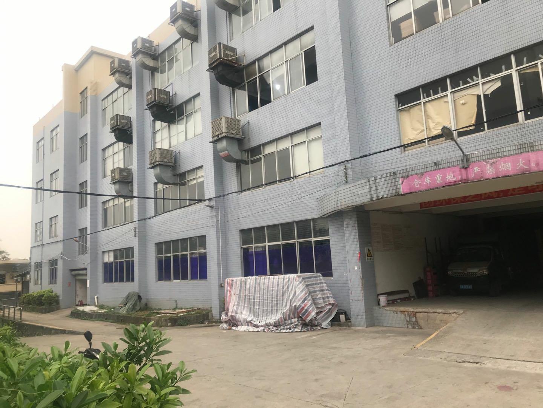 江高一手房东标准一楼1300方可办环评。