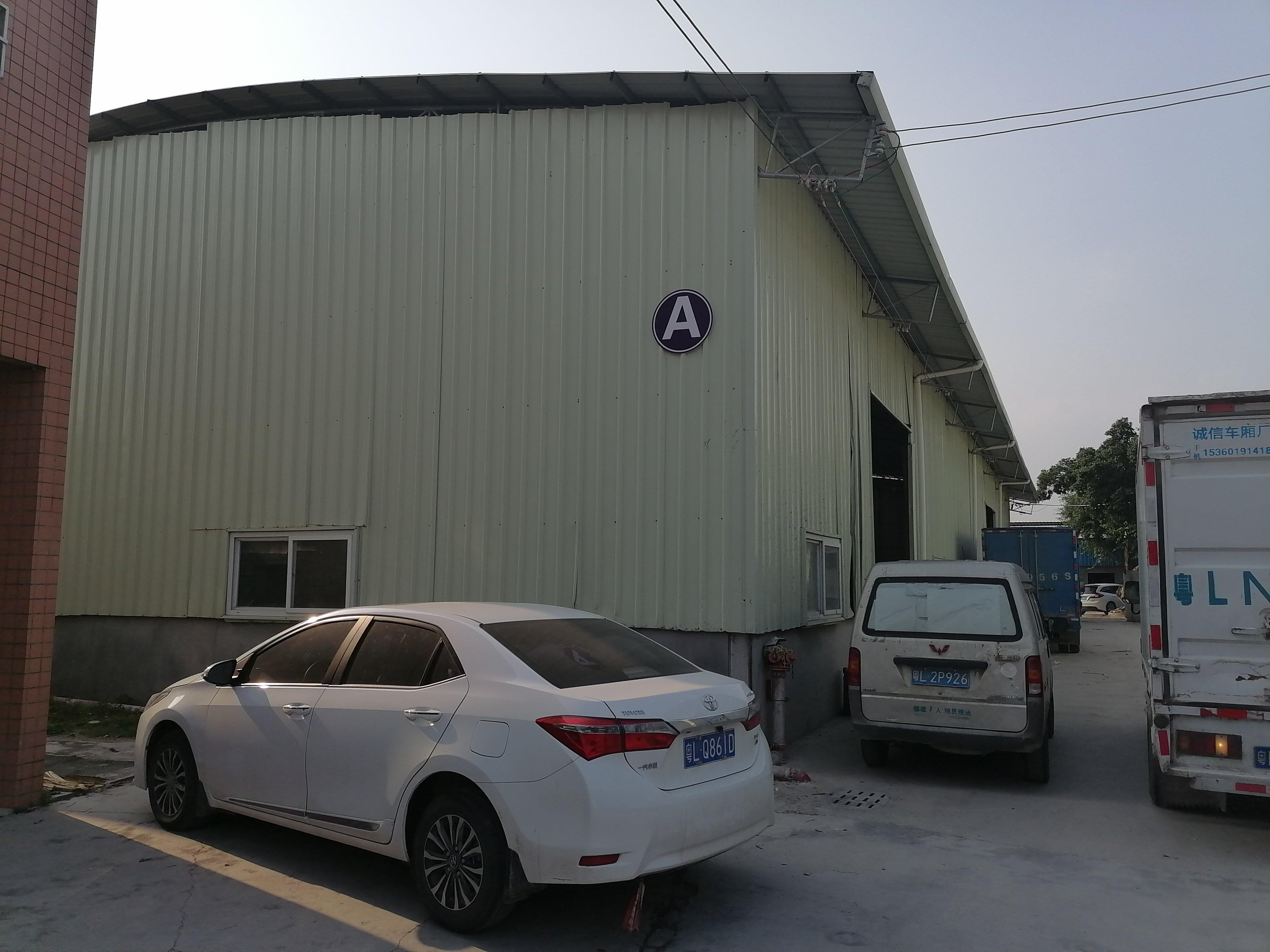 惠东县平山镇新出钢构仓库滴水六米1680平