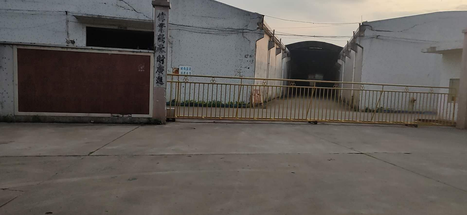 佛山三水金本食品基地1400平方独栋厂房仓库出租