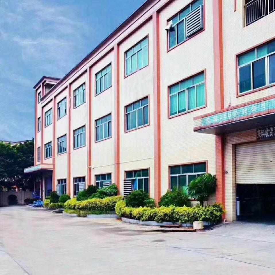 白云区双证厂房出售总面积6066平方,工业用地,证件齐全。