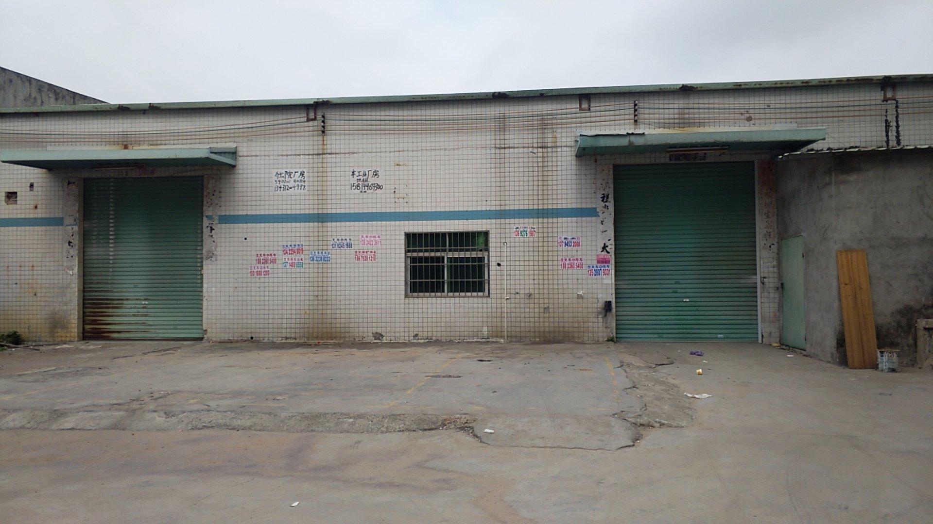 潼湖高速路口原房东独院厂房1200平米出租