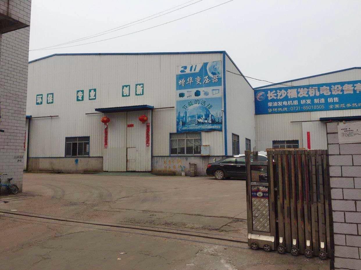 天心区暮云工业园1100平米仓库出租,万博app官方下载周正,配套齐全