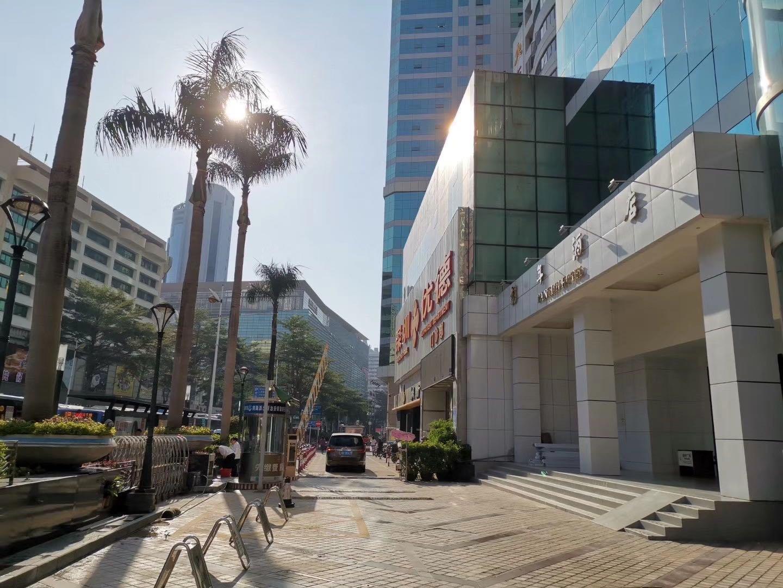 彭年酒店(罗湖国贸B出口直走50米)金光华斜对面,招商