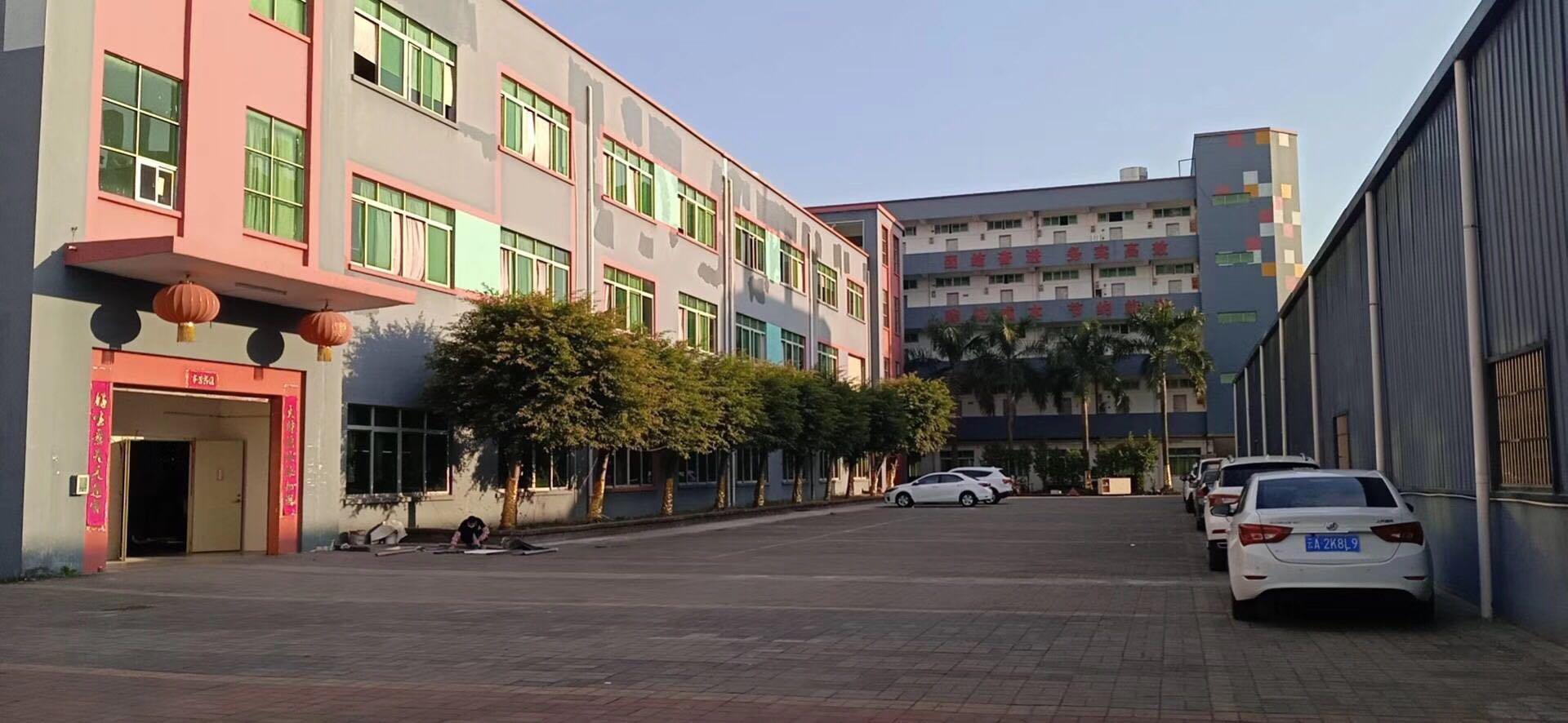 广州市增城区仙村镇国有物业出售