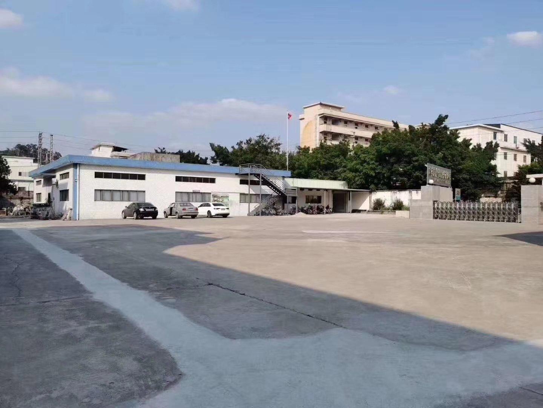 中山火炬开发区占地6669㎡建筑 5209.74㎡国有双证厂