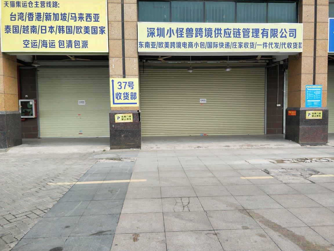 福永桥头地铁站附近一楼360平米电商物流仓库出租