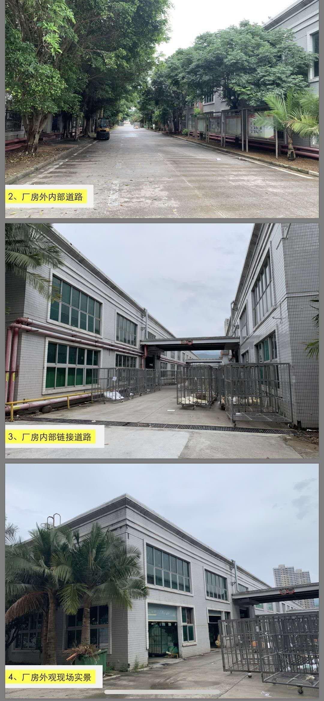 工业园区内钢构厂房16850平米招租