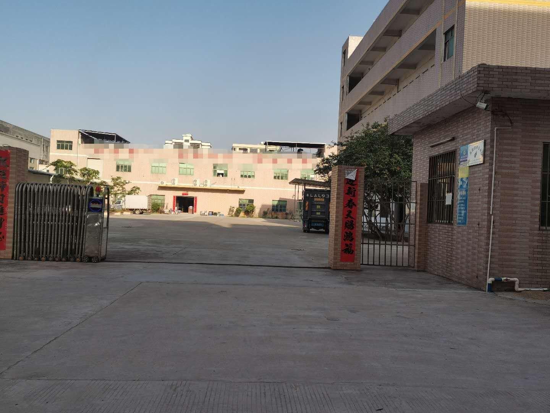 广东省肇庆市四会区镇占地12000㎡.建筑1300出售