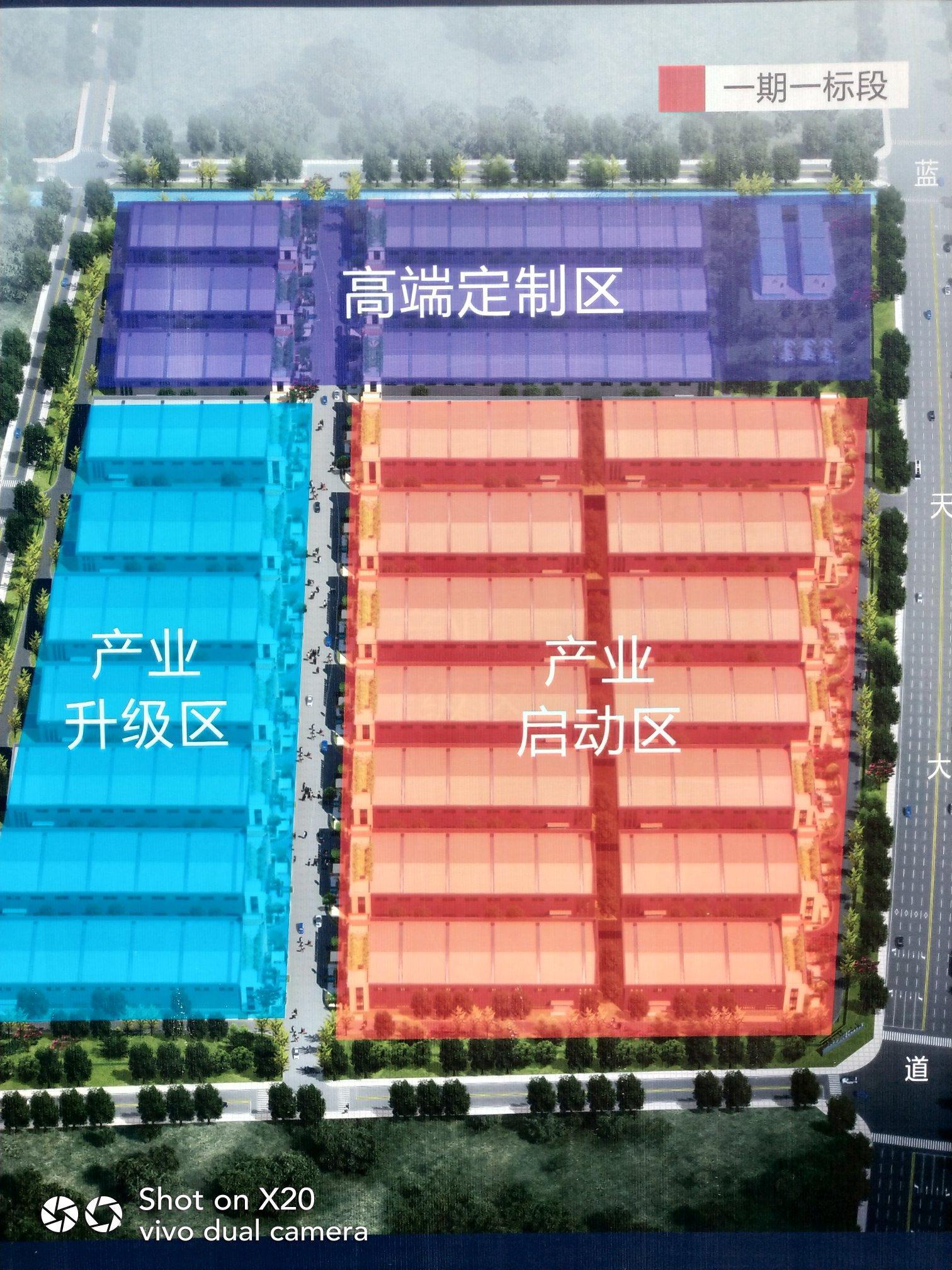 德阳重工业区新建钢结构厂房出租-图8