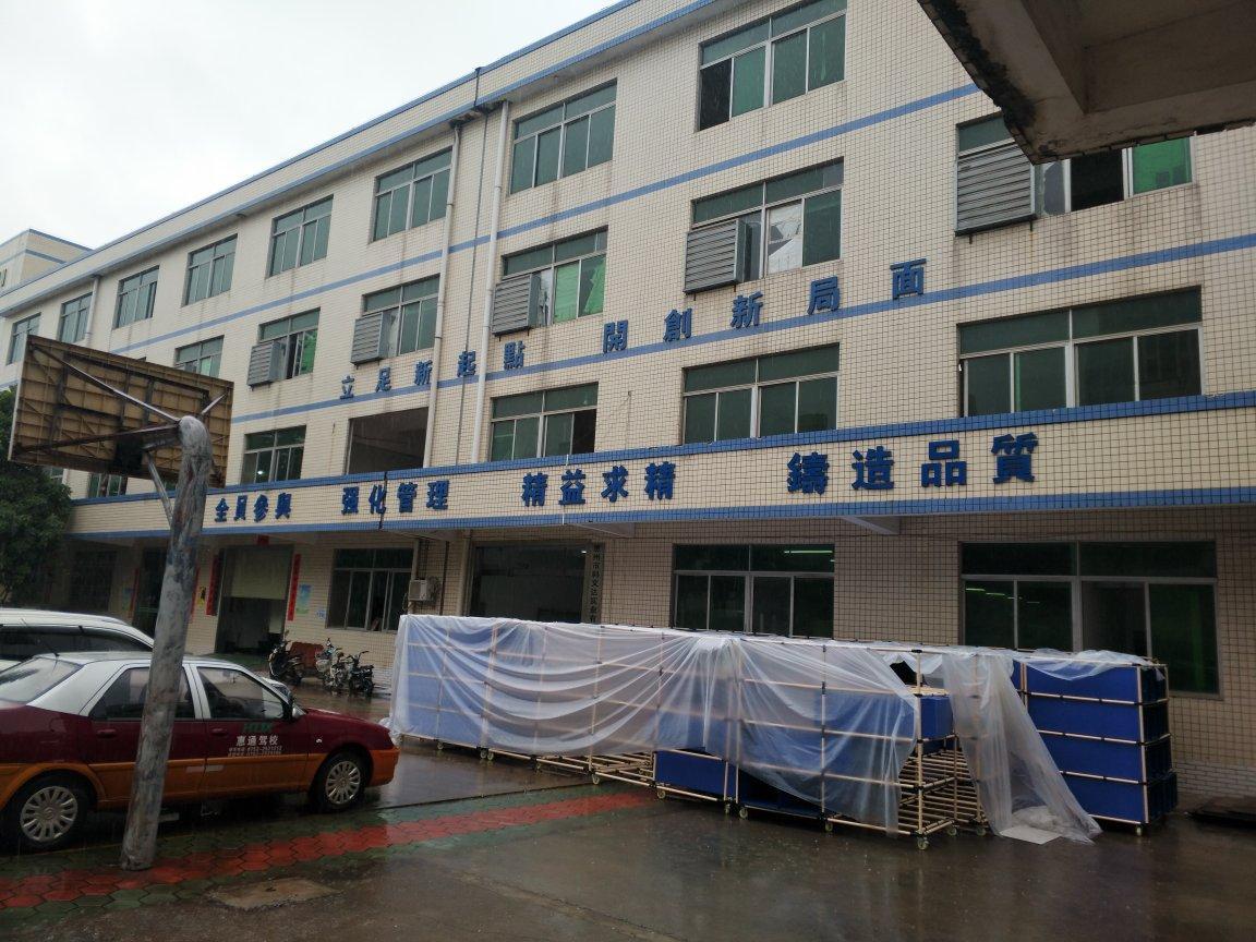 惠州市马安镇原房东新出无尘车间楼上2000平米