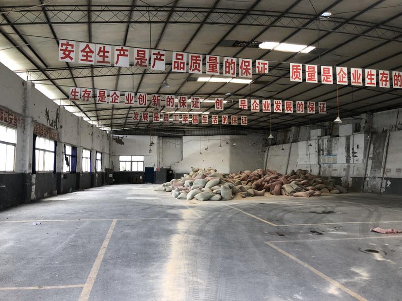 重庆市适用于万博app官方下载仓库