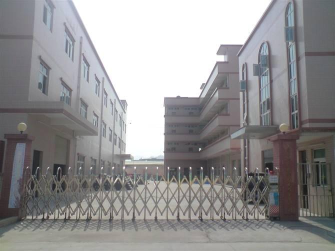 番禺区占地4650方建筑6300方国有证厂房出售