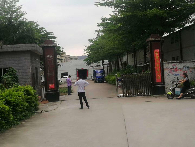 惠州三栋镇新出原房东独门独院厂房1500平米出租