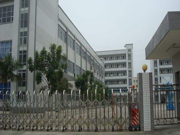 黄埔区东区占地3670平方建筑6350平方国有证独院厂房出售