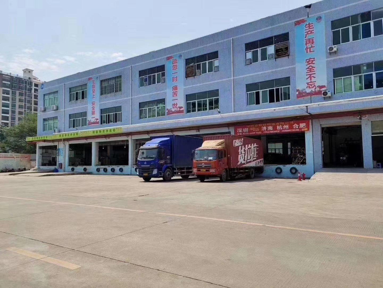 福永沿江高速出口旁2500平米带卸货平台仓库出租