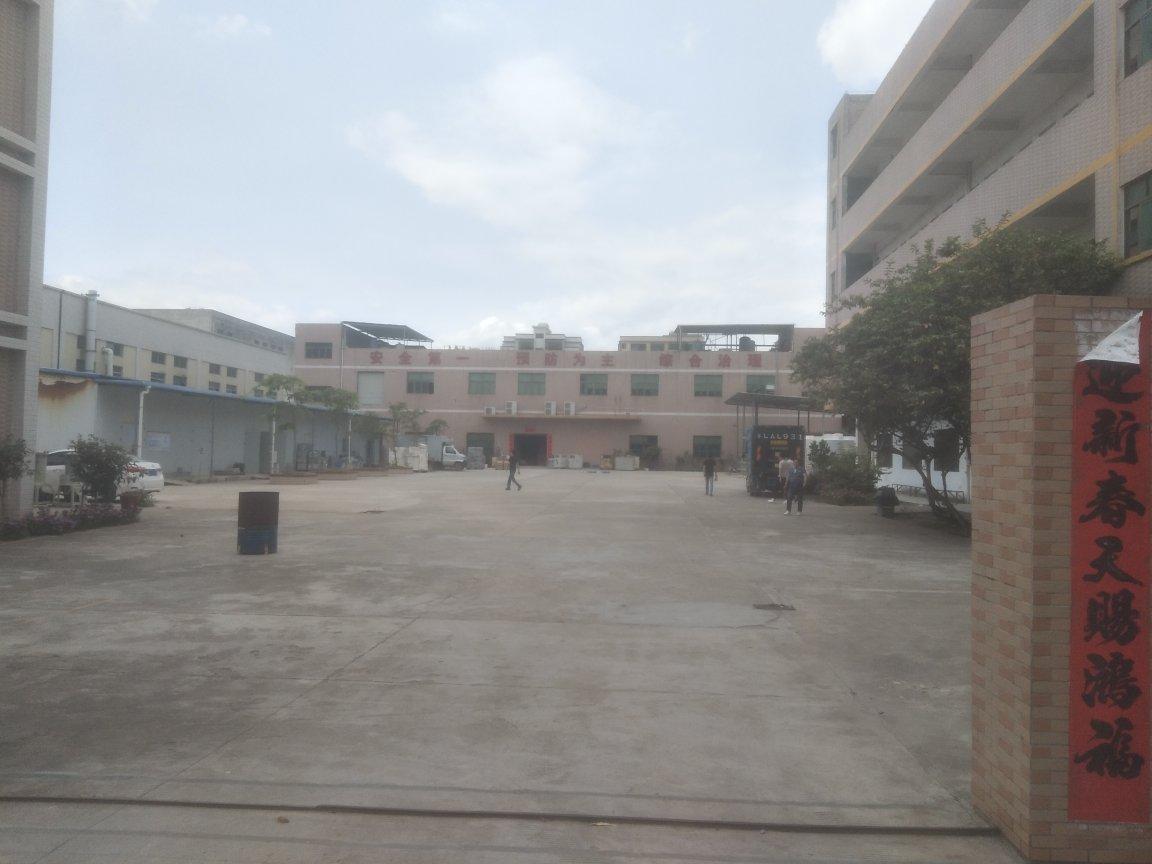 博罗县国有双证厂房出售6309平米