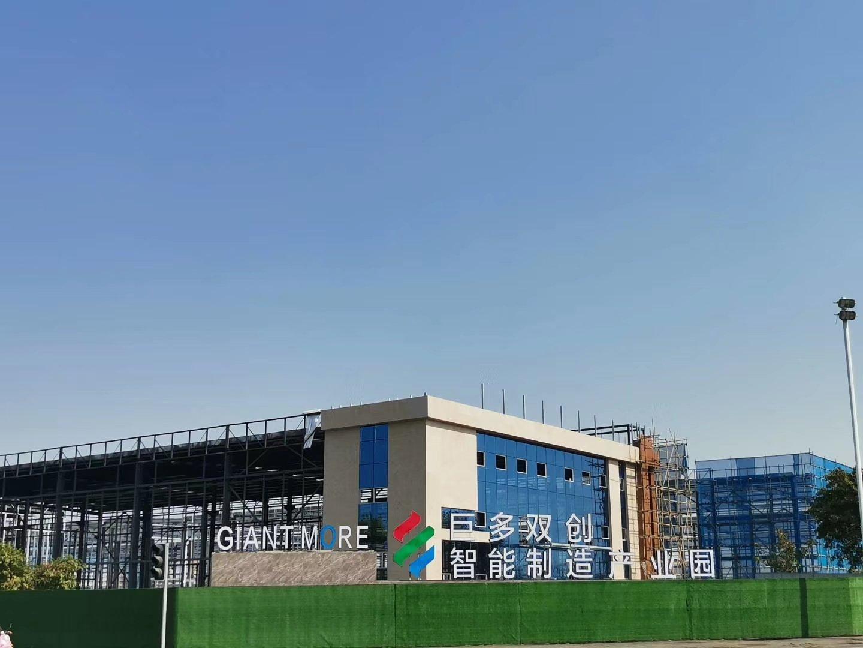 工业园钢结构万博app官方下载出租-图6