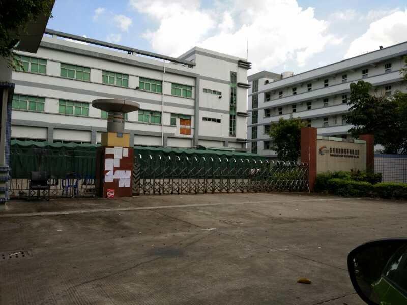 中山市南朗政府合同50年年限独院厂房出售,建筑15250平方
