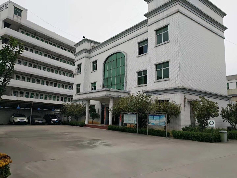 广州从化鳌头镇占地24亩建筑6000平米国有双证厂房出售