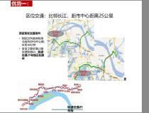 湖北武汉市新洲区双柳国有官网出售
