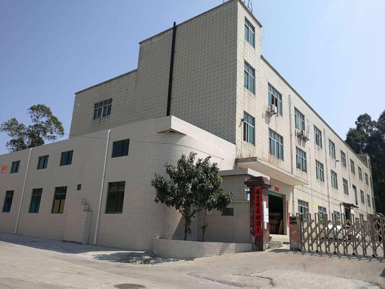 惠州惠阳秋长红本厂房,占地1000平建筑3500平35年