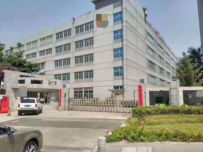 中山国有双证厂房出售占地20亩厂房18000平米售4800万