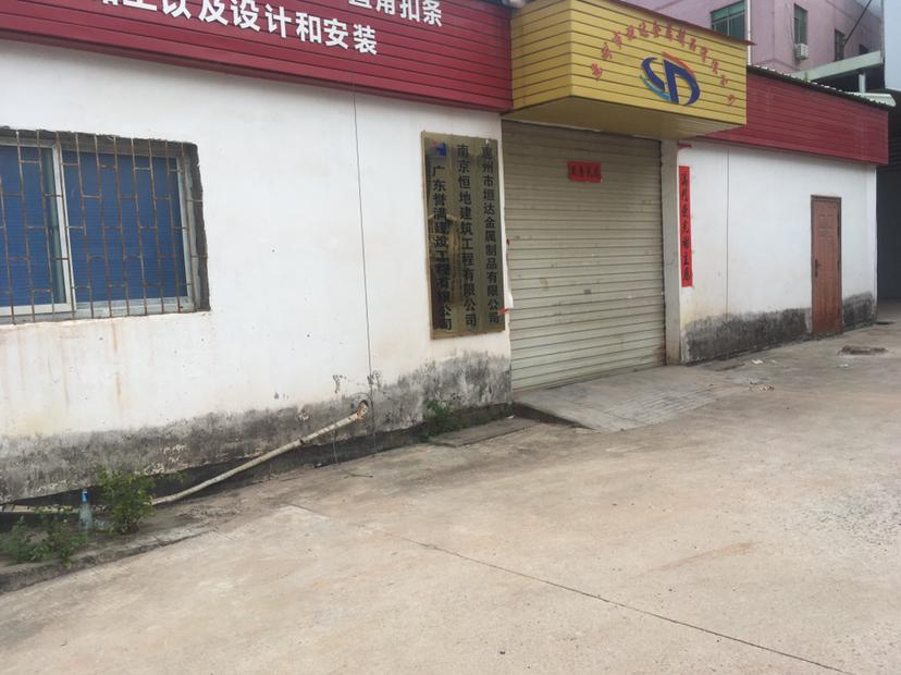 陈江镇仲恺大道旁园区内钢构厂房500平可做仓库店铺