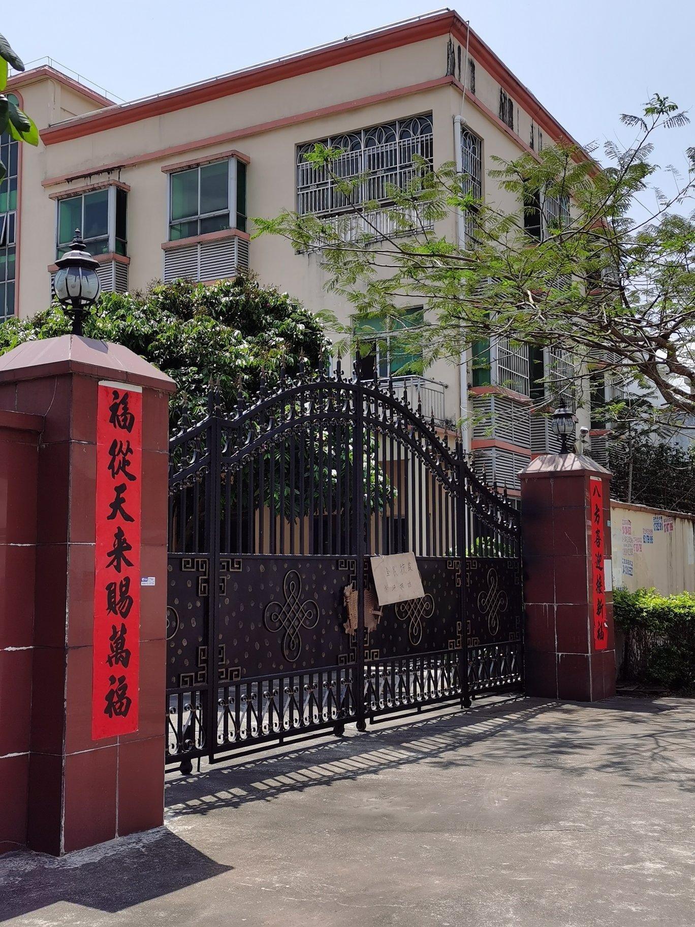 惠州沙田占地10000平方建筑6666平方双证红本售0.4亿