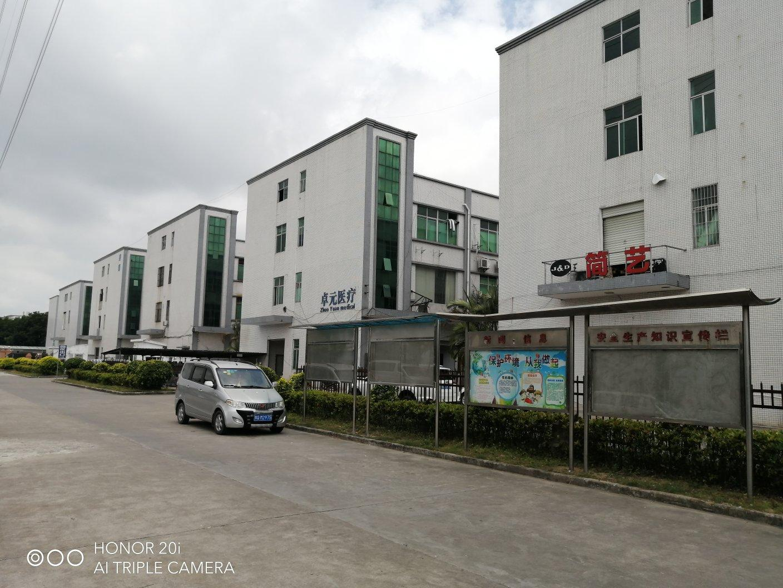 惠阳镇隆花园式万博app官方下载楼上1300平米出租形象好