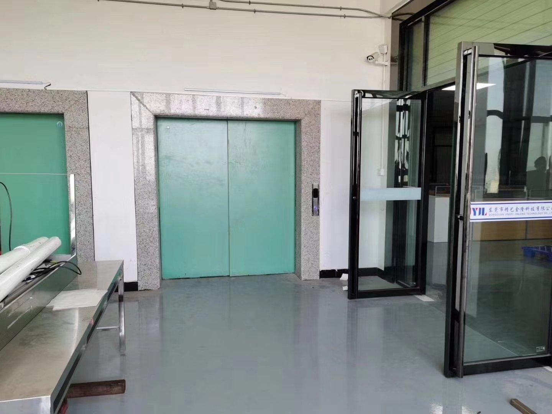 杨屋新出重工业精装修万博app官方下载约2200平方