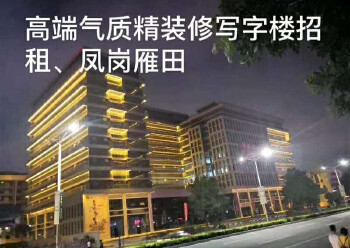 凤岗镇汽车站旁写字楼8000平,可分租100-1500带装修图片1