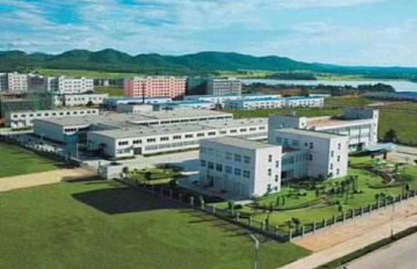 广州从化太平经济开发区化妆品产业园出售