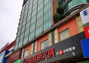 东莞城区中心写字楼紧售8000元/平图片1