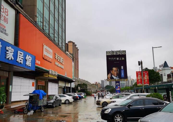 东莞城区中心写字楼紧售8000元/平图片3