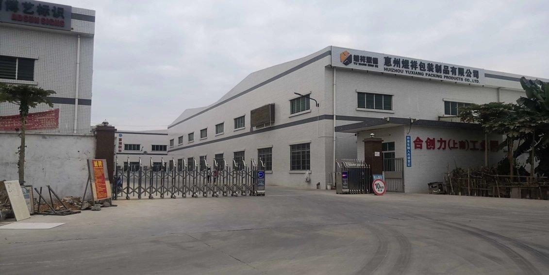 博罗县罗阳镇独院单一层厂房8480平方招租