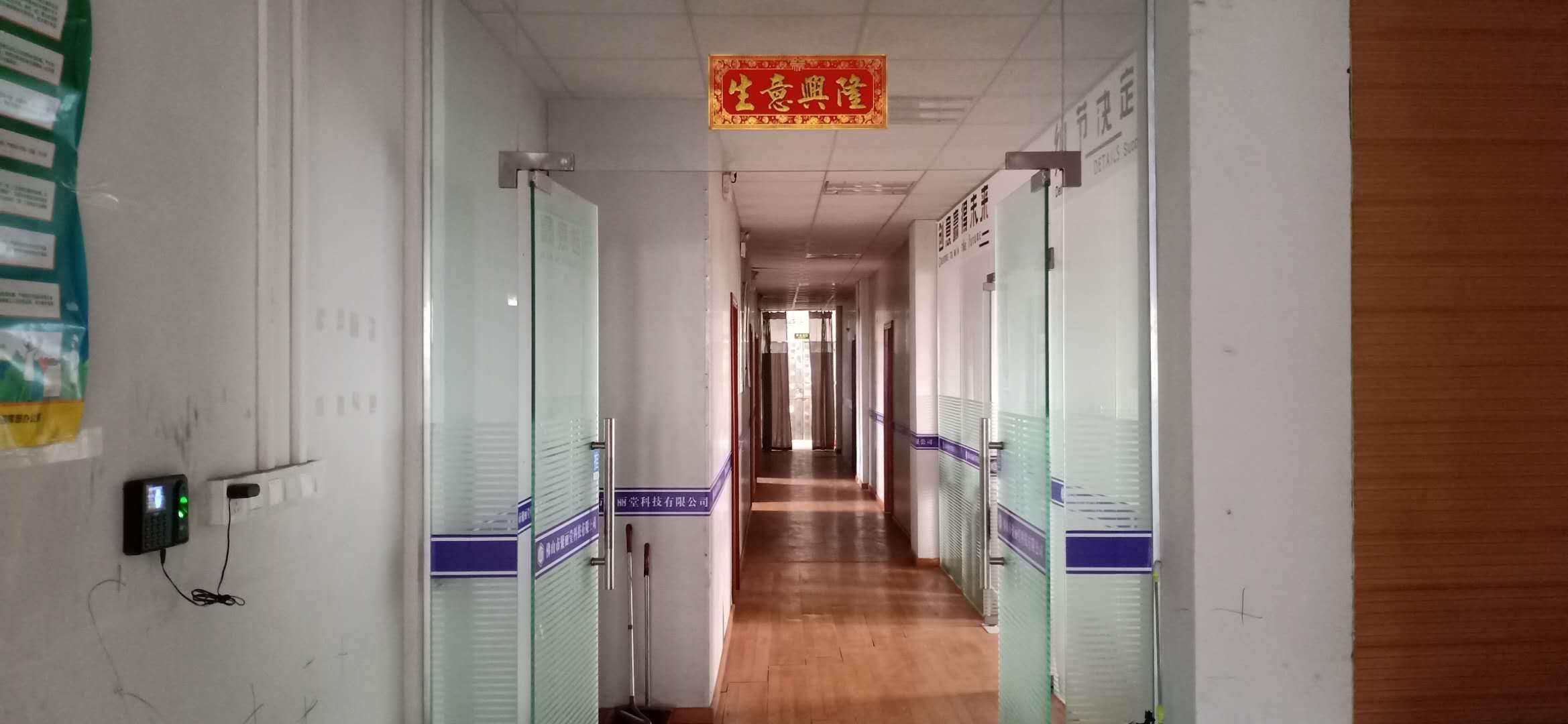 佛山南海里水镇标准电梯万博app官方下载带精装修办公室800平限量出租