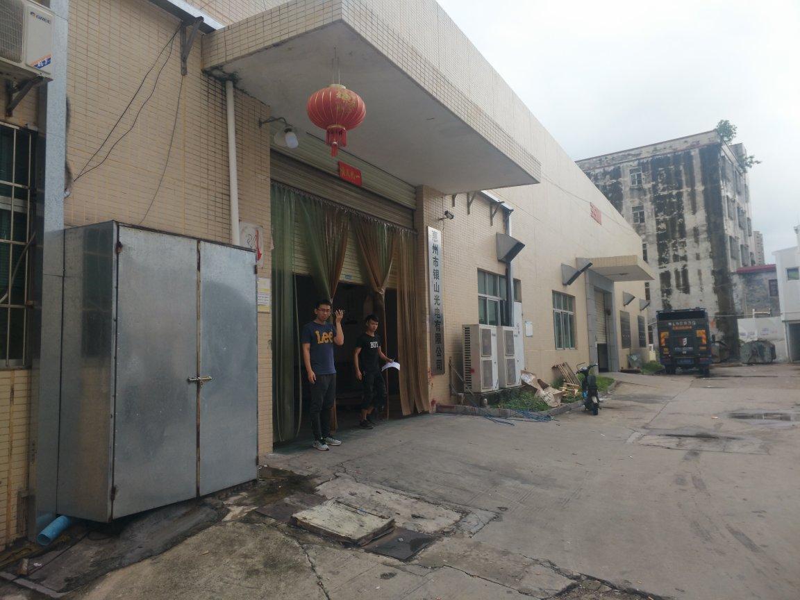 惠州桥东原房东独门独院单一层钢构万博app官方下载1600平米大小分租