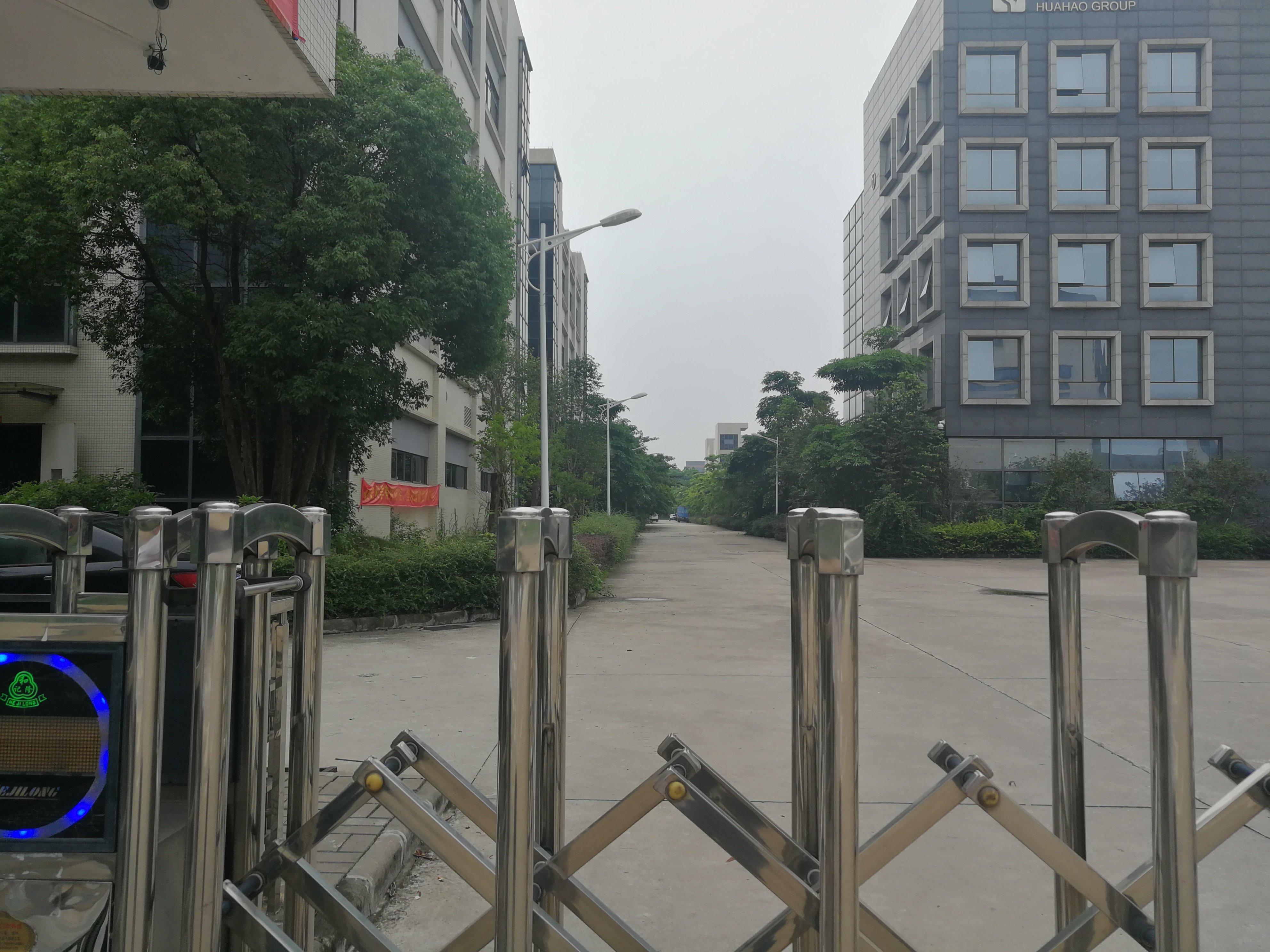 广州从化太平精细化工园区国有双证万博app官方下载出售建筑35000平装修
