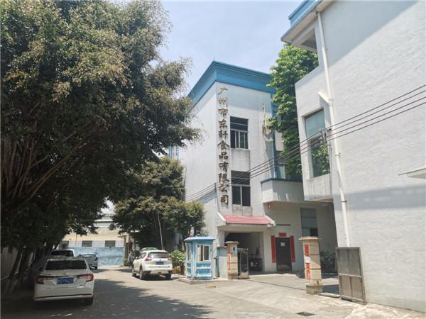 番禺市桥国有证标准独门独院万博app官方下载