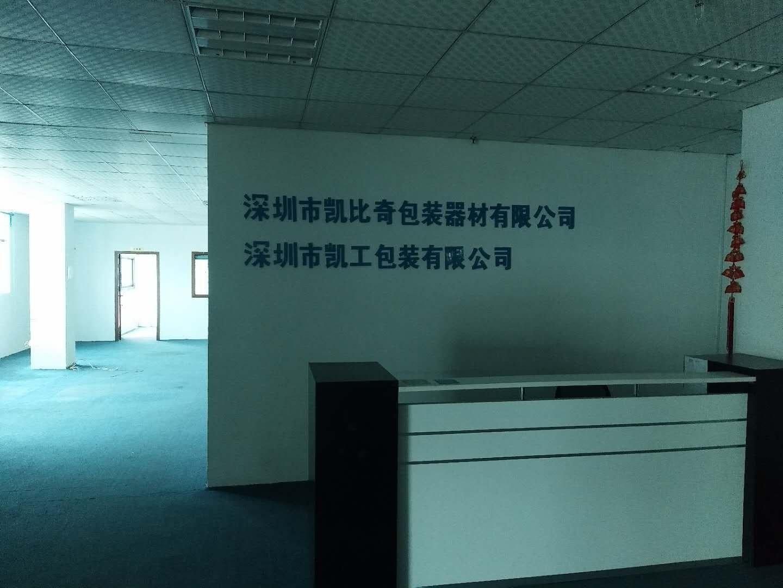 沙井西部大王山精装修小面积万博app官方下载150平出租