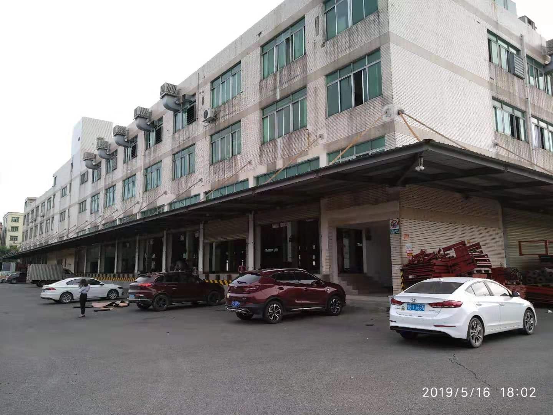 虎门镇沿江高速口附近新出标准物流仓22000平,国有双证齐全