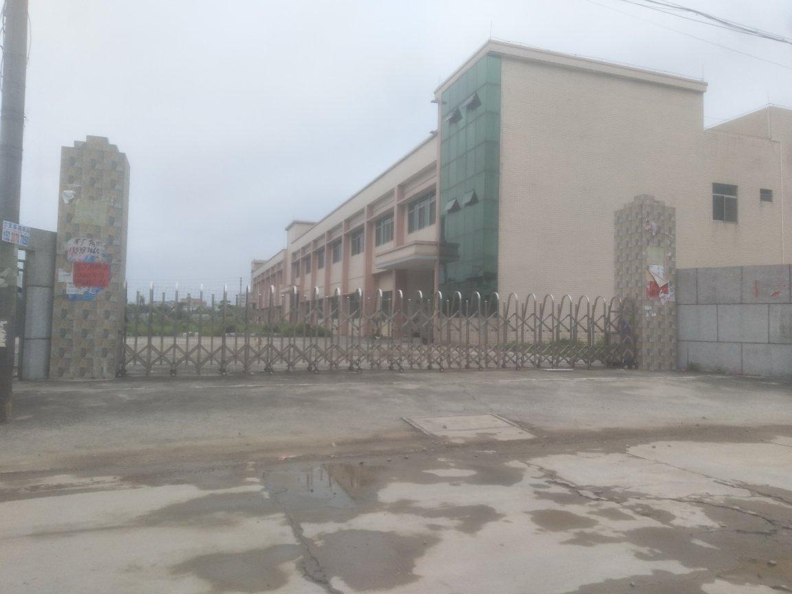 博罗县国有土地证厂房出售18633平米