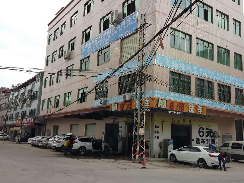 惠州市沥林镇沥镇3楼标准万博app官方下载380平方